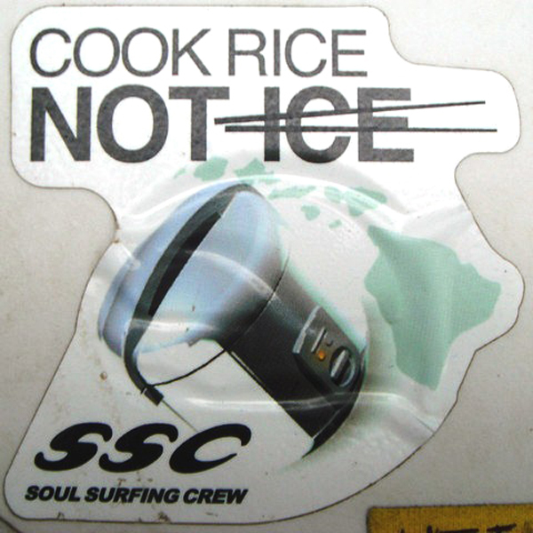 Cook rice not ice